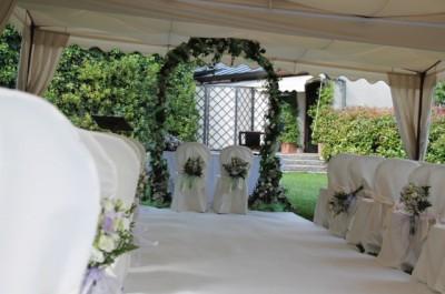 Бракосочетание в свадебной беседке